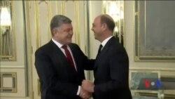 Чого Україна може очікувати від головування Італії в ОБСЄ? Відео
