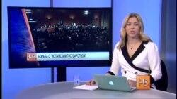 США: конгрессмены обеспокоены ростом влияния Ирана в регионе