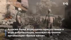 «Промывка мозгов»: реакция на релиз Call of Duty