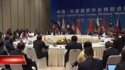 Các nước ASEAN bày tỏ 'quan ngại sâu sắc' với TQ về Biển Đông
