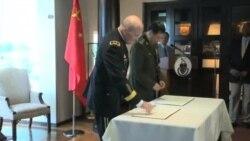 امضای توافق بین چین و آمریکا برای همکاری ارتش های دو کشور