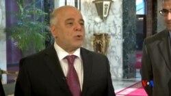 2015-01-21 美國之音視頻新聞: 伊拉克總理籲國際社會增加反恐援助