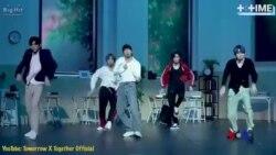 ထပ္ထြက္လာျပန္ၿပီ K-pop အဖြဲ႔သစ္ TXT (သက္တံေရာင္သတင္းလႊာ)