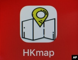 """An icon of an app """"HKmap.live"""" designed by an outside supplier and available on Apple Inc.'s online store is seen in Hong Kong, Oct. 9, 2019."""