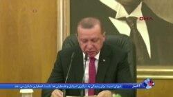 دیدار رئیس جمهوری ترکیه از چند کشور عرب حاشیه خلیج فارس
