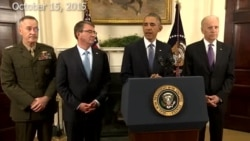 President Obama Announces Slower US Troop Withdrawal in Afghanistan