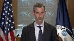 """США занепокоєні через """"управлінську кризу"""" в """"Нафтогазі"""", - речник Держдепу. Відео"""