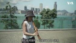香港音乐老师用音乐支持香港的年轻抗议者
