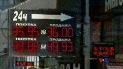 2014-07-30 美國之音視頻新聞: 俄國央行幫助金融機構對抗西方嚴厲制裁