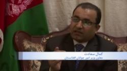 نبود امنیت جوانان افغانستان را دلسرد کرده است