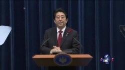 日本首相:希望中国有朝一日能加入TPP
