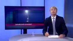 США: российские ракеты упали на территорию Ирана