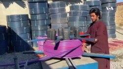 کابل کې د پلاستیکي پیپونو تولید