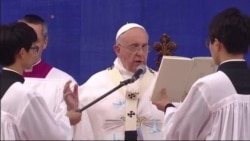 POPE SOKOR VO