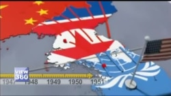 کوریائی خطہ 2 الگ ملکوں میں کیسے تقسیم ہو گیا؟