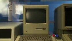 Apple ကြန္ပ်ဴတာ အသက္ ၄၀ ျပည့္ေမြးေန႔