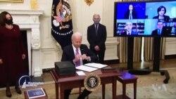 Rais Biden azingatia kubadilisha sera nyingi za Trump