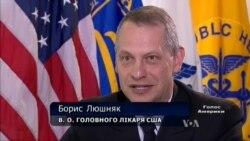 Головний лікар США розповів про українське коріння, порадив не курити