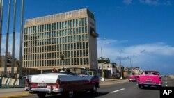 На фото: 2017-й рік, посольство на Кубі