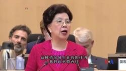 2017-05-23 美國之音視頻新聞:世衛總幹事陳馮富珍強調任內成就 (粵語)