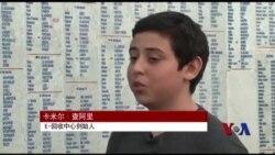 摩洛哥少年在家开创电子垃圾回收业务