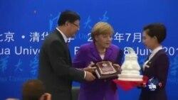 默克尔:公开、多元和自由的社会对中国未来至关重要