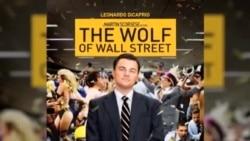 «Волк с Уолл-стрит» и Голливуд в 2014 году