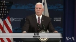 美国:不会容忍网络攻击