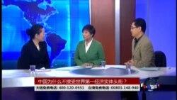 VOA卫视(2014年5月7日 第二小时节目)
