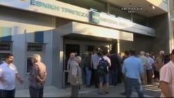 Yunanistan İflasın Eşiğinde