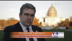 Заступник голови АП розповів про особливі стосунки України та США. Відео