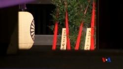 2015-04-21 美國之音視頻新聞:安倍晉三向靖國神社供奉祭品
