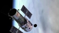 '우주를 보는 눈' 허블망원경 수명 연장