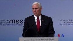 美國副總統彭斯在慕尼克安全會議上講話 (粵語)