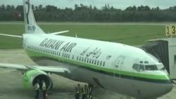 馬來西亞恪守伊斯蘭教規民航首航