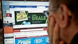 Cyber Monday aux États-Unis