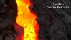 ہوائی: آتش فشاں سے لاوا اُبل پڑا