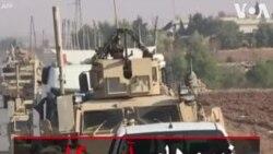 نیروهای آمریکایی به مرز ترکیه رسیدند
