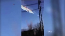 Deadly Meteorites Routinely Explode on Earth