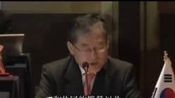 2013-03-26 美國之音視頻新聞: 中日韓啟動自由貿易第一回合談判