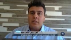 Чи є сьогоднішня кібератака елементом кібервійни Росії проти України? Відео