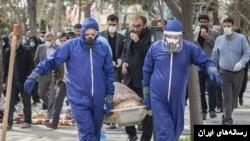 Iran Corona ایران کرونا دفن