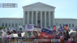 Reaction to the Supreme Court's Historic Ruling on Abortion