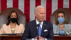 Звернення Байдена до Конгресу: Що саме сказав Байден, як сприйняли промову у Вашингтоні? Відео