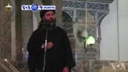 VOA60 DUNIYA: Rundunar Sojin Rasha Ta Ce Watakila Ta Kashe Shugaban IS Abubakar Al Baghdadi