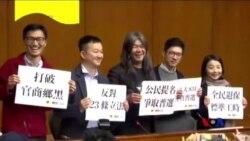 梁國雄宣布參與香港特首選舉