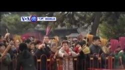 VOA國際60秒(粵語): 2014年2月19日