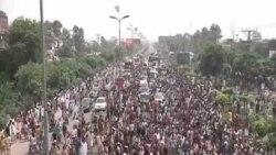 巴基斯坦首都爆發反政府集會