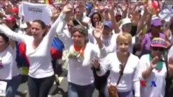 委內瑞拉婦女遊行抗議馬杜羅總統 (粵語)