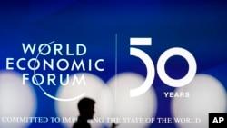 第50届世界经济论坛年会定于1月21日至24日在瑞士小镇达沃斯举行。